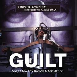 Guilt Original Soundtrack. Передняя обложка. Click to zoom.