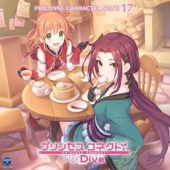 PRINCESS CONNECT! Re:Dive PRICONNE CHARACTER SONG 17. Front . Click to zoom.