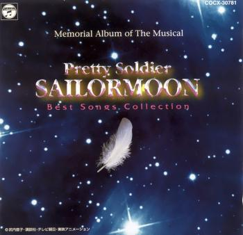 Pretty Soldier SAILORMOON Memorial Album of the Musical Best Songs Collection. Front. Click to zoom.
