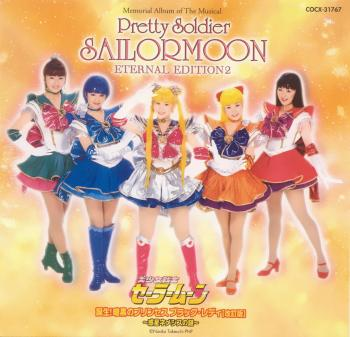 Memorial Album of The Musical Pretty Soldier SAILORMOON ETERNAL EDITION 2. Front. Click to zoom.