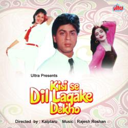Kisise Dil Lagake Dekho Original Motion Picture Soundtrack. Передняя обложка. Click to zoom.