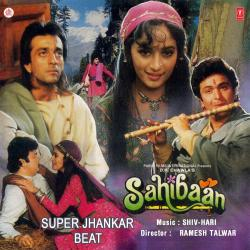 Sahibaan: Super Jhankar Beat Original Motion Picture Soundtrack - EP. Передняя обложка. Click to zoom.