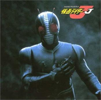 ANIMEX 1200 Special 2 Kamen Rider J Original Soundtrack. Front (small). Click to zoom.