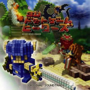 3D Dot Game Heroes ORIGINAL SOUNDTRACK. Front. Click to zoom.